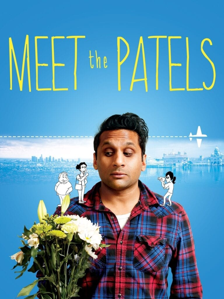 """Poster for the movie """"Meet the Patels"""""""
