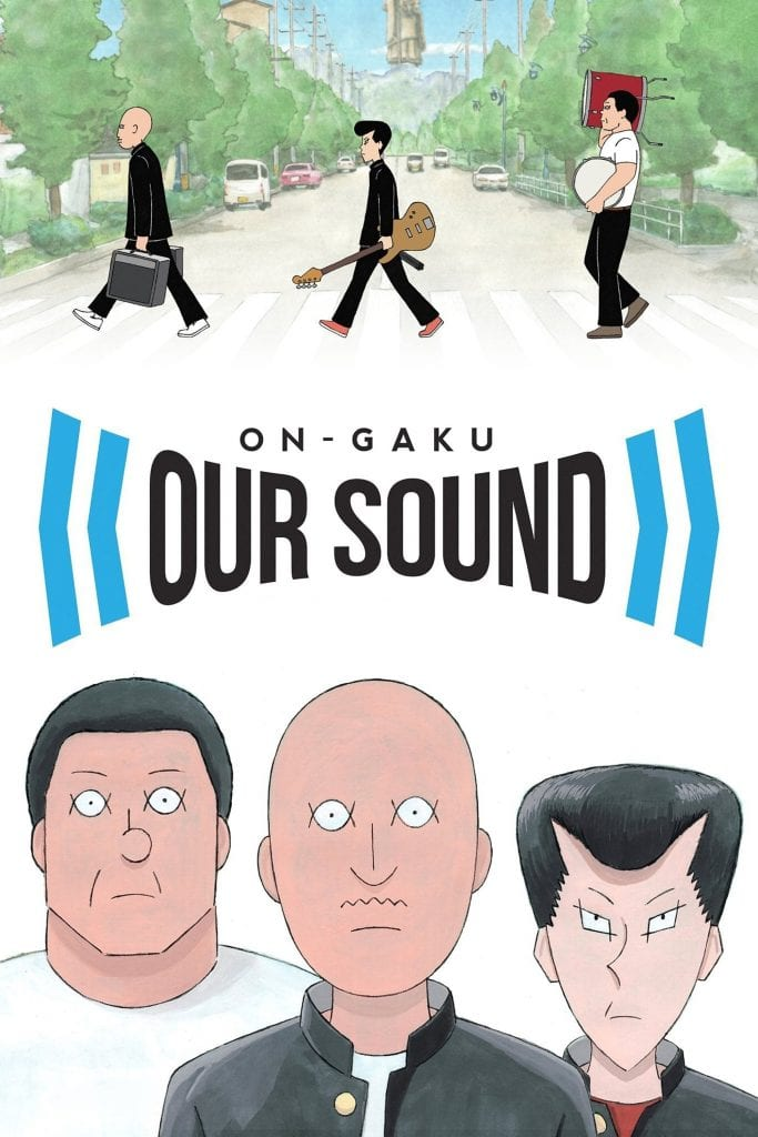 """Poster for the movie """"ON-GAKU: Our Sound"""""""
