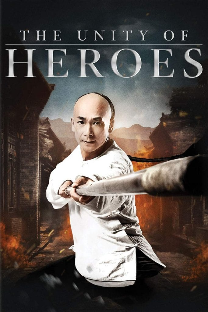 """Poster for the movie """"The Unity of Heroes"""""""