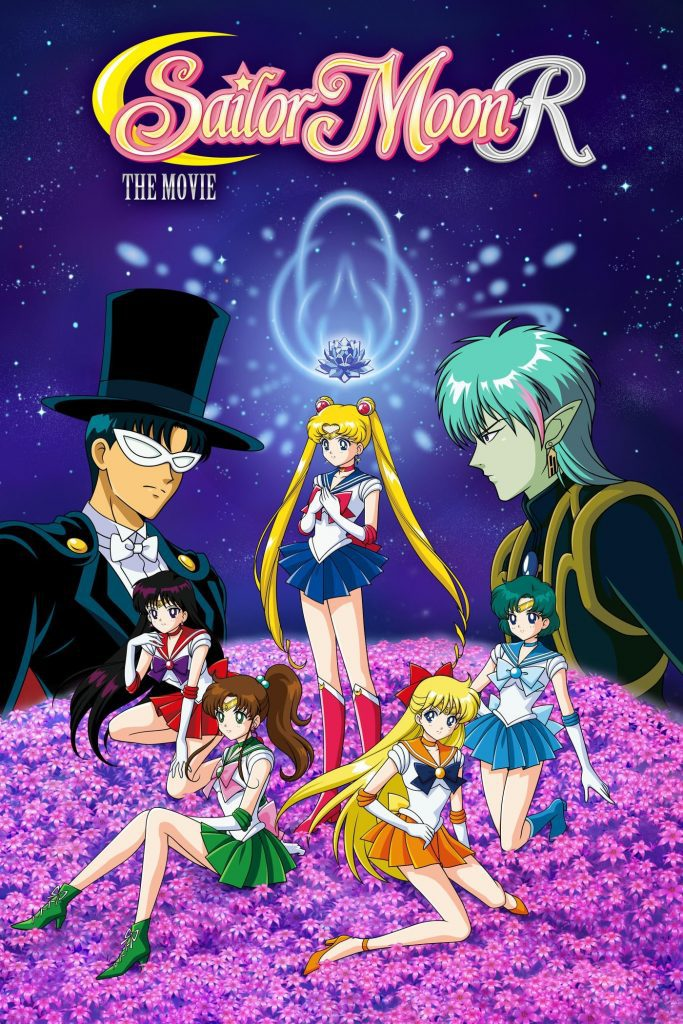 """Poster for the movie """"Sailor Moon R: The Movie"""""""